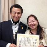 高津理絵先生から御心カウンセラー認定証いただきました。